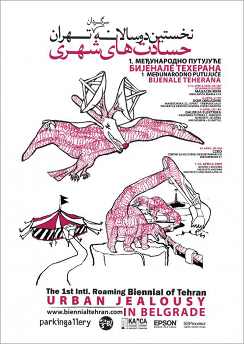 Belgrad Urban Jealousy poster